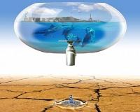 Dünya Su Günü Etkinliği